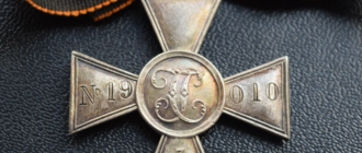 Как выглядит Георгиевский крест